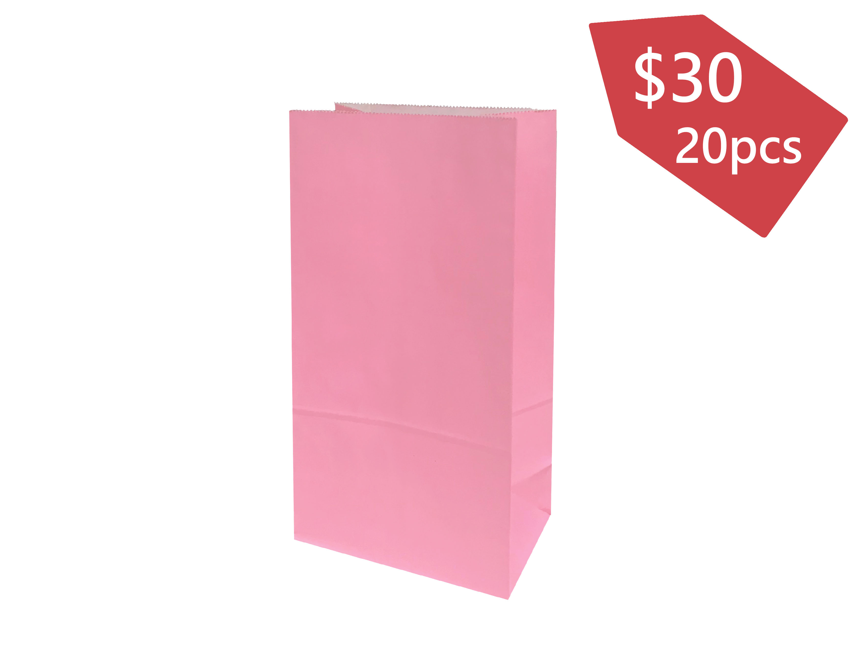 無手挽禮品袋 (粉紅色)