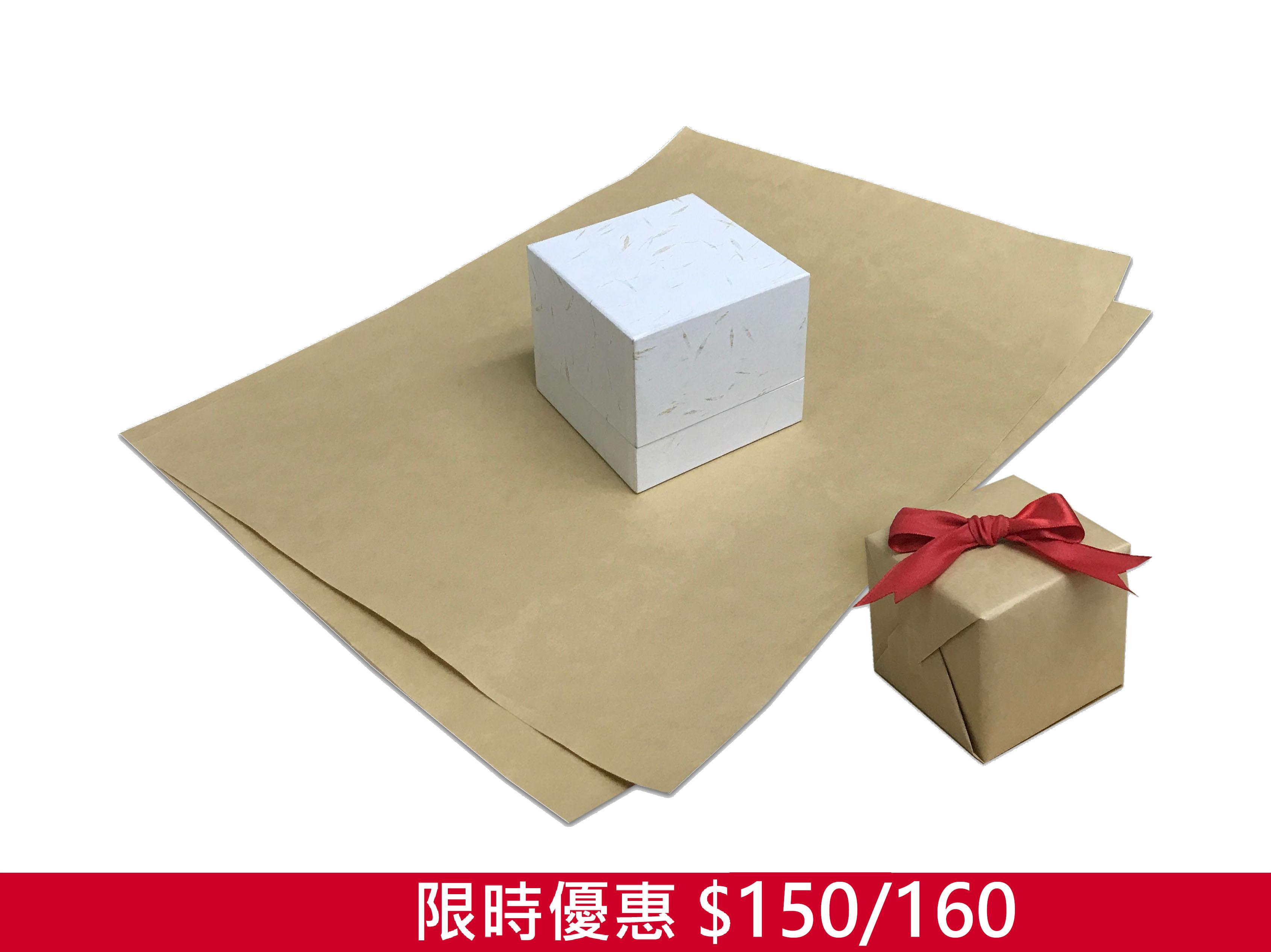 環保原色多用途紙
